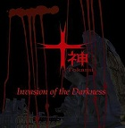 Invasion of the Darkness